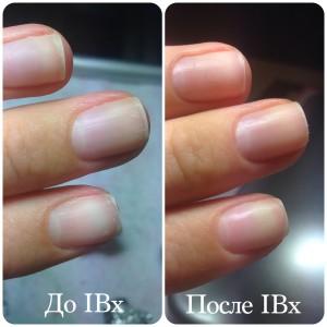 Укрепление ногтей IBx до и после